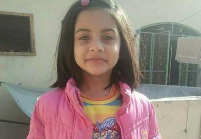Bambina di 7 anni rapita, stuprata, uccisa e ritrovata in una discarica (FOTO)
